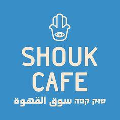 Shouk Cafe | All Day Menu