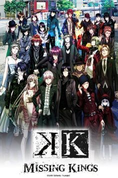 K Anime Film's Title, Story Unveiled - News - Anime News Network - K project movie K: Missing Kings and also a confirmed second season for October I'm happy now. Manga Anime, Film Anime, Manga Art, Anime Expo, Awesome Anime, Anime Love, Anime Guys, Sad Anime, Rin Okumura