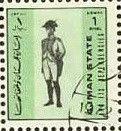 Stamp: Military Uniform (Ajman) (Military uniforms, small size) Sn:AJ 2519