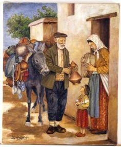 1994 - by painter Mehmet Ali Diyarbakırlıoğlu Sculpture Museum, Romantic Paintings, Oil Painting Pictures, Art Village, Turkish Art, Renaissance Art, Abstract Photography, Woman Painting, Old Pictures