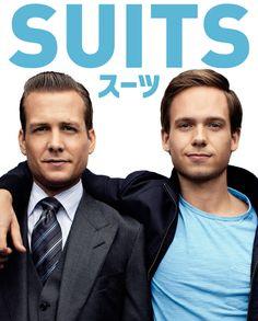 海外ドラマ「SUITS/スーツ」 弁護士バディものだけど、若手新米の方が主人公の成長物語。ビールのお供に。