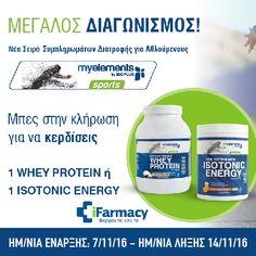 Διαγωνισμός iFarmacy.gr για ένα WHEY PROTEIN και ένα ISOTONIC ENERGY - https://www.saveandwin.gr/diagonismoi-sw/diagonismos-ifarmacy-gr-gia-ena-whey-protein-kai-ena-isotonic-energy/