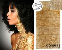 Χαλί σε χρυσό χρώμα www.klonaras.gr #gold #carpet #decoration