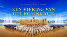 Christelijke koormuziek 'Koninkrijkshymne: het koninkrijk daalt neer op ...