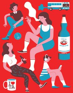 It's Nice That : Illustration: Check out Israeli illustrator Ellakookoo's new style - wow!