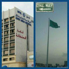 Jeddah this morning  Welcome to the hospitality of Alhyatt #Jeddah Continental #Hotel  #SaudiArabia #SaudiTourism #ksatourism  جدة هذا الصباح  أهلاً وسهلاً بكم في ضيافة #فندق الحياة #جدة كونتيننتال  #السعودية #السياحة_السعودية
