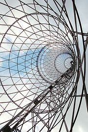 The Shukhov radio tower (Russian: Шуховская башня), also known as the Shabolovka tower, is a broadcasting tower in Moscow designed by Vladimir Shukhov. The free-standing steel diagrid structure was built in the period during the Russian Civil War. Bauhaus, Architecture Constructiviste, Constructivism Architecture, Russian Architecture, Tour Eiffel, Composition Photo, Ing Civil, Shell Structure, Russian Constructivism