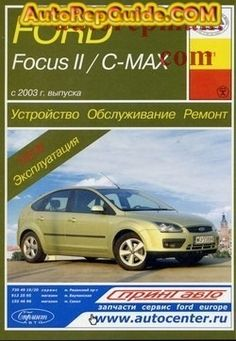 download free volkswagen sharan ford galaxy seat alhambra 1995 rh pinterest com LimeWire Descargar Gratis Descargar Programas Gratis