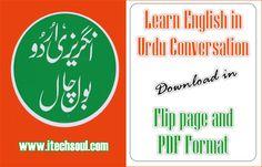 Flip page Book – Learn English in Urdu Conversation