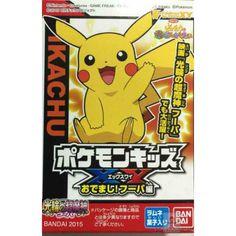 Pokemon 2015 Bandai Pokemon Kids X Y Appear Hoopa Series Pikachu Figure
