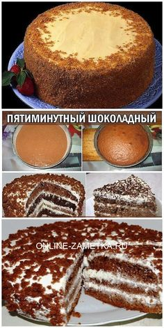 Recipe Of The Day, No Cook Meals, Vegan Recipes, Food Porn, Dessert Recipes, Food And Drink, Tasty, Sweets, Baking