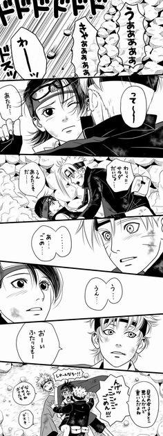 Boruto y Sarada Anime Naruto, Manga Anime, Naruto Y Hinata, Anime Couples Manga, Naruto Art, Fanarts Anime, Cute Anime Couples, Naruhina, Naruto New Generation