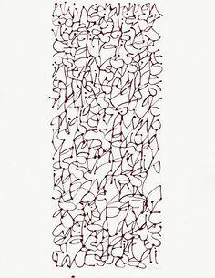 Berliner Sammlung Kalligraphie: Marina Soria