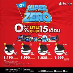 โปรโมชั่น Super Zero Advice ผ่อน 0 % นานสูงสุด 15 เดือน - http://www.thaipro4u.com/super-zero-advice/