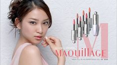 15 Must-Buy Japanese Cosmetic Brands | tsunagu Japan