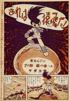 Osamu Tezuka... he may have drawn as much as 150.000 pages of comics in his lifetime.