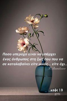Good Vibes, Vase, Photography, Photograph, Fotografie, Photoshoot, Vases, Fotografia, Jars