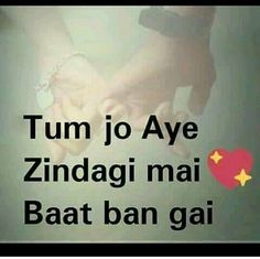 Love u ♥️sujal Love Song Quotes, Love Songs Lyrics, Song Lyric Quotes, Me Too Lyrics, Romantic Love Quotes, Music Lyrics, Poetry Quotes, Mixed Feelings Quotes, Attitude Quotes
