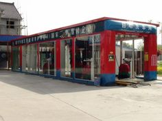 tunnel car washing machine for cars and suv with CE and ISO9001