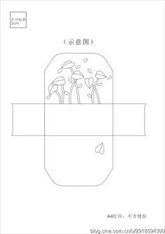 [转载]【影子手绘】心叶雨手提包 图纸