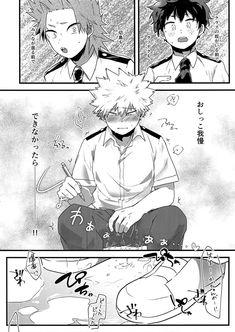 Funny Animal Comics, Cute Comics, My Hero Academia Episodes, My Hero Academia Shouto, Cute Anime Boy, Anime Guys, Cartoon Drawings, Cute Drawings, Bakugou Manga