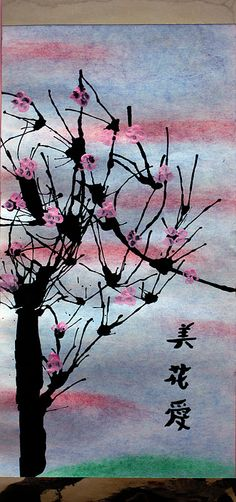 Barbara's Thought of the Day: January 2012.  Chinese Scroll Painting