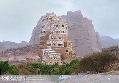 DAR AL HAJAR (la maison du rocher) Wadi Dhar, Yémen