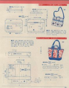 Japanese book and handicrafts - Lady Boutique Patchwork Bags, Quilted Bag, Bag Patterns To Sew, Sewing Patterns, Diy Bags No Sew, Cartoon Bag, Pouch Pattern, Japanese Books, Sewing Leather