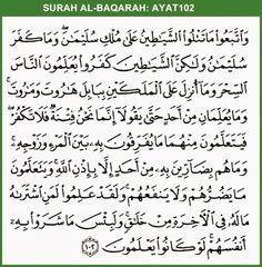 Image result for surah albaqarah ayat 102