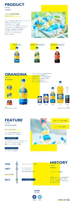Things That You Need To Know To Design Great Websites Website Layout, Web Layout, Layout Design, Minimal Web Design, Site Inspiration, Site Vitrine, Web Ui Design, Food Design, Poster Layout