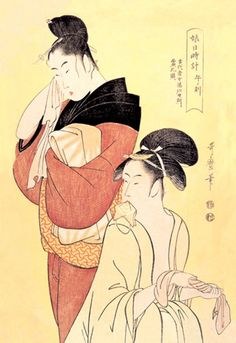Midday Bath Preparations: The Hour of the Horse, by Utamaro