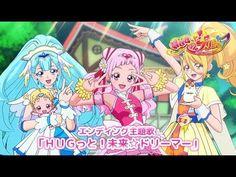 Hugtto Precure ending 1 Glitter Force, Pretty Cure, Princess Zelda, Disney Princess, All Star, The Cure, Disney Characters, Fictional Characters, Aurora Sleeping Beauty
