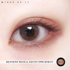 Eye makeup diy summer crafts for kids - Kids Crafts Eye Makeup Diy, Goth Makeup, Daily Makeup, Makeup Inspo, Makeup Lipstick, Beauty Makeup, Makeup Crafts, Korean Makeup Look, Korean Makeup Tips