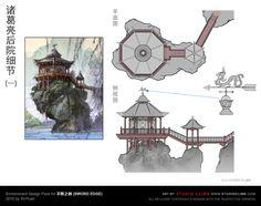 Environment Design Pack for 不败之剑 (Sword Edge)