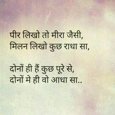 Gulzar Shayari in Hindi Shyari Quotes, Hindi Quotes On Life, Motivational Quotes In Hindi, Poetry Quotes, Words Quotes, Inspirational Quotes, Qoutes, Sayings, Secret Love Quotes