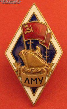 Collect Russia Leningrad Merchant Marine Academy (LMU), graduate badge, circa 1960s-70s . Soviet Russian