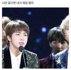 담아감 Namjoon, Hoseok, Taehyung, Bts Funny Videos, Funny Moments, Funny Things, Bts Pictures, Kpop Boy, Boy Groups