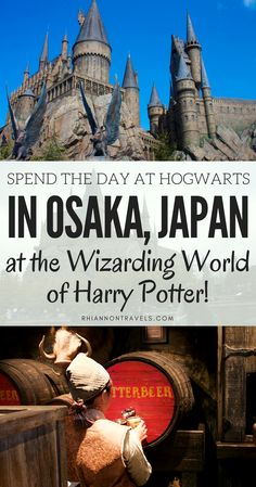 Wizarding World of Harry Potter at Osaka, Japan | Rhiannon Travels