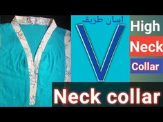 Easy V Shape Collar Neck Cutting & Stitching // High V Neck Collar // Chinese Collar for Beginners - YouTube