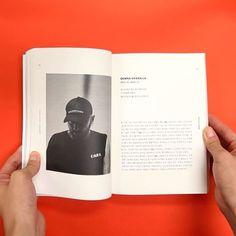가 창간 21주년을 자축하는 법!     가 지난 21년동안 직접 만나 대화를 나눈 패션 디자이너들의 인터뷰 기사 중 주옥같은 텍스트를 발췌하고 재편집해