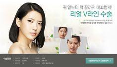 리얼V라인 수술  #브이라인 #V라인 #턱끝 #윤곽 #윤곽수술 #안면윤곽 #안면윤곽술 #mandible #contouring #gangnam #seoul #surgeon #cheekbone #plasticsurgery #surgery #eyes #nose #lips #beauty