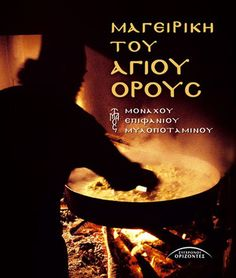 The Cuisine of the Holy Mountain Athos The Holy Mountain, The Monks, Holi, First Time, Things I Want, Cooking Recipes, Books, Macrobiotic Diet, Jamie Oliver