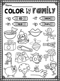 Short I Worksheets and Activities {NO PREP!} | Worksheets, Shorts ...
