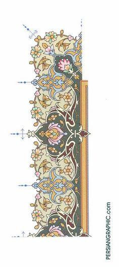Arabesque Designs (page - stock illustration clip art. Islamic Art Pattern, Pattern Art, Pattern Design, Persian Pattern, Persian Motifs, Illuminated Letters, Illuminated Manuscript, Arabesque Design, Turkish Art
