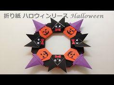 折り紙 ハロウィン リース halloween wreath tutorial – Origami World Halloween Crafts For Kids, Paper Crafts For Kids, Crafts For Girls, Halloween Fun, Holiday Crafts, Origami Halloween, Origami Wreath, 3d Origami, Origami Easy