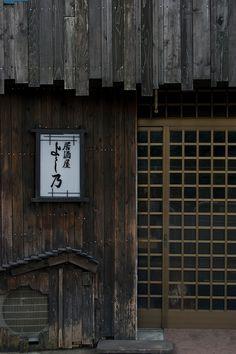 Izakaya Yoshino , Even the air conditioner has its own roof-restaurant-Japan