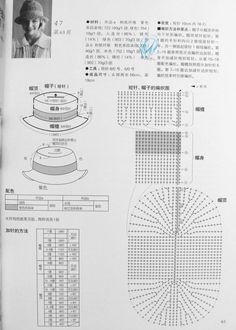 A hat 2/2 - ### {http://japanesebook.blog.163.com/blog/static/30968173201361941331276/} ###