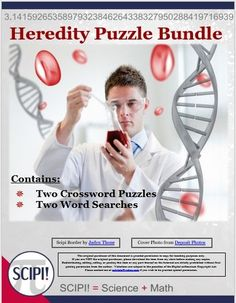 This bundle contains four different science puzzles that review the vocabulary related to heredity.  Each puzzle is different in that the arrangement of the words is not the same. All are comprised of the same 16 vocabulary words: alleles, chromosome, diploid, dominant, gametes, gene, genotype, haploid, heredity, heterozygous, hybrid, phenotype, probability, recessive and trait. Answer keys are included. High School Biology, Biology Teacher, Math Teacher, Hidden Words, Word Search Puzzles, Crossword Puzzles, Eighth Grade, Different Words, Vocabulary Words