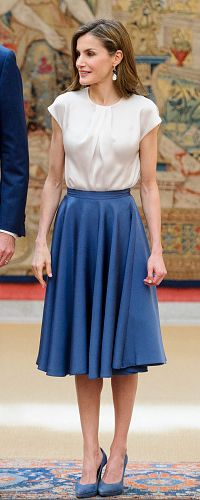 16 Jun 2017 - Queen Letizia attends Princess of Asturias Foundation board meeting