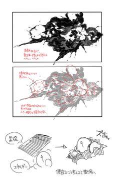 メモ Animation Storyboard, Animation Reference, Drawing Reference Poses, Drawing Poses, Manga Drawing, Manga Art, Explosion Drawing, Art Sketches, Art Drawings